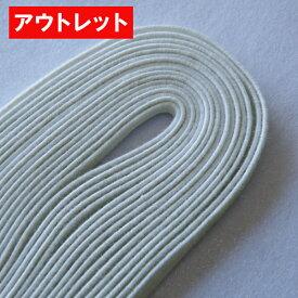 [アウトレット]マスクゴムの代用品に 国産 ソフトゴム 4コール 【オフ白 生成 ベージュ感のあるカラー】 平タイプ 4m