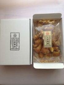 無農薬生姜500g 箱なし 熊本県産|国産生姜|しょうが ショウガ|根生姜|