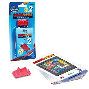 ラッシュアワー RUSH HOUR 拡張キット2 正規輸入品パワーアップした難問に挑戦しよう!世界的人気の思考型パズルゲームThinkFun シンクファン 脳トレ 知育 玩具 ボードゲーム パズル おもちゃネ