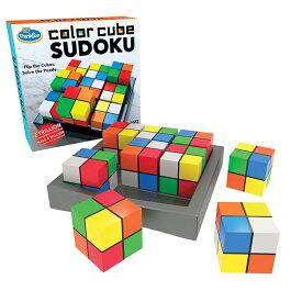 カラー・キューブ・スドク COLOR CUBE SUDOKU 正規輸入品ThinkFun シンクファン 脳トレ 知育 玩具 ボードゲーム パズル おもちゃ プログラミング 数独宅配便指定商品