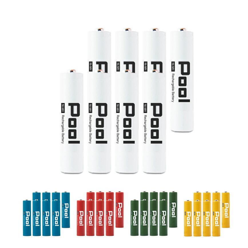 単4電池 950mAh 充電池 ニッケル水素充電池 Ni-MH 充電電池 Pool プール 単4形電池 8本 セット ネコポス送料無料