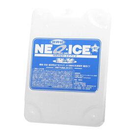 ネオアイス プロ -16℃ ハード 550ml 保冷剤 長時間 宅配便送料無料