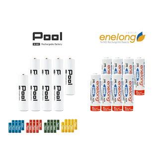 単3電池8本セット繰り返し使う充電池大容量2100mAh!約1000回繰り返し使えるenelongエネロング単3形電池×8本セットニッケル水素充電池日本正規品販売代理店[EL21D3P4*2]ネコポス送料無料
