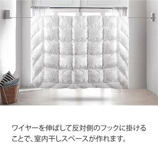 室内物干しワイヤー物干し室内部屋干し室内干し洗濯物干し物干しロープおしゃれデザインスタイリッシュコンパクト小型カーテンレールワイヤー引き出し式ホワイトブラックシンプル宅配便送料無料