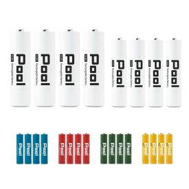 充電池 単3 単4 合計8本セット単3形 ×4本 と 単4形×4本 充電池 Pool プール ニッケル水素電池エネループ エネロング を超える大容量ネコポス送料無料