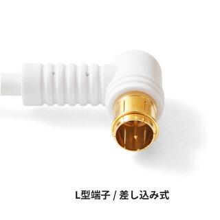 アンテナケーブル1m[4C]L型差し込みネジ式4K8K対応10MHz-3224MHzHi-Qケーブルflテレビケーブル高性能金メッキ仕様ネコポス送料無料