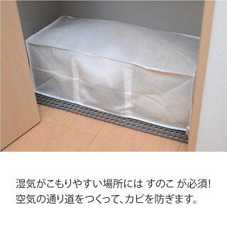 ジョイントすのこマット30cm×30cm1枚防湿防カビ高床クローゼット押し入れベランダ梅雨湿気カビ対策布団湿気防止すのこマットネコポス送料無料