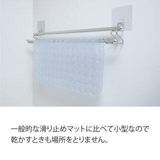 風呂滑り止めマット浴槽すべり止めバスマット転倒防止子供用介護用宅配便送料無料