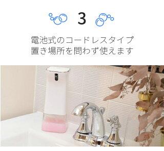 ソープディスペンサー自動泡センサーハンドソープディスペンサー自動泡詰め替えノータッチで泡が出てくるセンサー容器に触れない手洗い洗剤石鹸シンプルおしゃれ宅配便送料無料