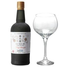 数量限定バルーングラス付季の美 ネイビーストレングス アラジンボトル 54.5度 ジャパニーズ クラフトジン 700ml kinobi