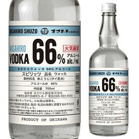 P3倍まさひろウォッカ 66度 700ml アルコール 66% 高アルコール ハイアルコール スピリタス代用として 長S誰でもP3倍は 5/9 20:00 〜 5/16 1:59まで
