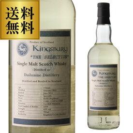 ダルユーイン 3年 2012 <キングスバリー> 700ml 43度 スコッチ シングルモルト スペイサイド kingsbury [ウイスキー][ウィスキー] 長S