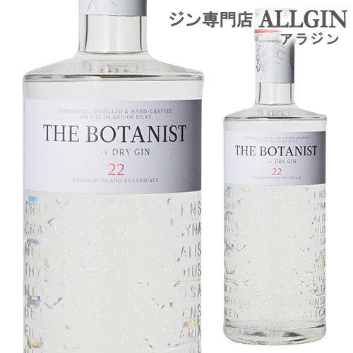 ザ ボタニスト アイラ ドライ ジン BOTANIST 700ml クラフトジン 長S