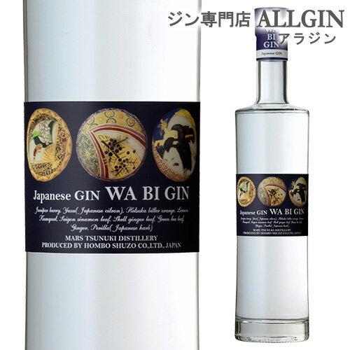 Japanese GIN 和美人 700ml プレミアムジン 45度 長S
