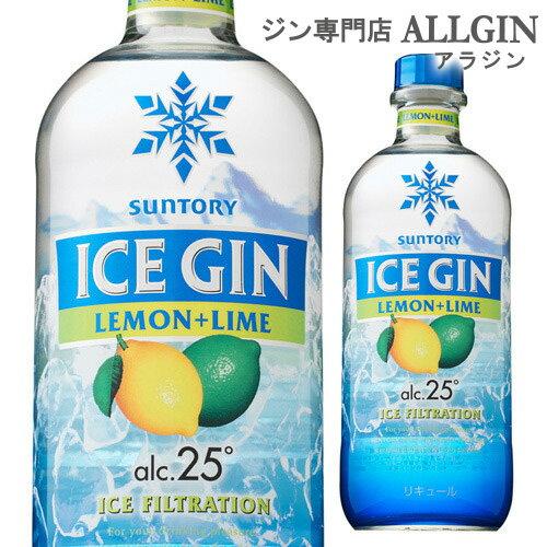 サントリー アイスジン レモン&ライム 500ml 長S