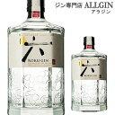 サントリー ジャパニーズ クラフトジン<六> ROKU GIN 700ml ロク 47度THE JAPANESE CRAFT GIN