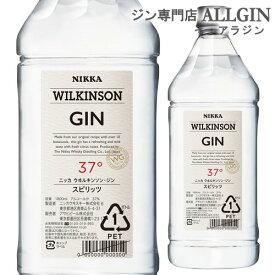 ウィルキンソン ジン 37度 1800mlペット [ウイルキンソン][ウヰルキンソン]