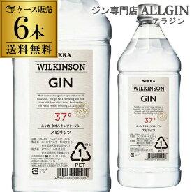 送料無料 ケース販売 ウィルキンソン ジン 37度 1800mlペット×6本 [ウイルキンソン][ウヰルキンソン] 長S