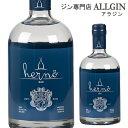 ヘルノ ロンドンドライ ジンクラフトジン 40.5度 500ml 北欧 スウェーデン GIN gin 長S