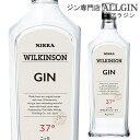 ウィルキンソン ジン 37度 720ml [ウイルキンソン][ウヰルキンソン]長S