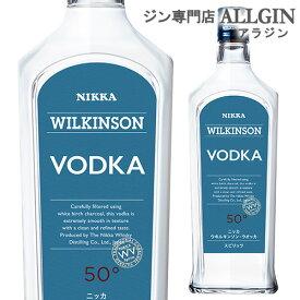 ウィルキンソン ウォッカ 50度 720ml[スピリッツ][ウオッカ][ウイルキンソン][ウヰルキンソン][長S]