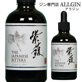 ザ ジャパニーズ ビターズ 紫蘇 The Japanese Bitters SHISO 100ml 33度