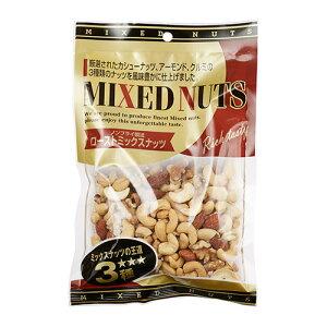 豆の板垣 ミックスナッツ 130gカシューナッツ アーモンド クルミ ロースト製法おやつ おつまみ 長S
