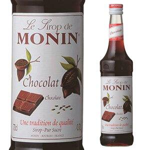 モナン チョコレート シロップ 700ml チョコ ノンアルコールシロップ 割り材 フランス 長S
