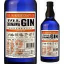 まさひろオキナワジンレシピ02 47度 700ml国産 沖縄 ジャパニーズ クラフト ジン GIN 長S