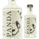 パンダ オーガニック クラフト ジン 500ml 40度 ベルギー ベース スピリッツ ライチ 使用 panda gin 長S