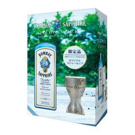 6本まで一梱包可能 ボンベイ サファイヤ ジン750ml 47度 メジャーカップ付 数量限定 ジン スピリッツ ドライジン ロンドン イギリス サファイア 長S