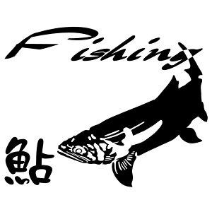 鮎 釣り ステッカー アユ ステッカー 釣り 友釣りサイズ:16cm×20cm (黒色)全国釣行脚 FISHING トーナメント車用ステッカー リアガラス ステッカー 車