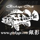 釣り師 メバル ステッカー プロ クラブ サイズ:24cm×30cm プロも魅了する釣り師のための メバルステッカー インパクト抜群! 車 ステ…