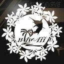 ハワイアン 花のリング ステッカー ハワイアン雑貨サイズ:16cm×16cm カッティングハワイの花 プルメリア ハイビスカス やしの木 カジ…
