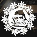ハワイアン 花のリング ステッカー ハワイアン雑貨サイズ:16cm×16cm カッティングハワイの花 プルメリア ハイビスカス やしの木 イル…