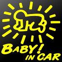 赤ちゃんが乗ってます ステッカー baby in car サイズ:16cm×16cm お先にどうぞ/ベビーステッカー/赤ちゃんステッカー/車/あかちゃん…