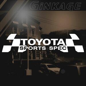 ステッカー 車 トヨタ TOYOTA メーカー ロゴ エンブレム 枠サイズ:16cm×64cm レーシング ドライブ 車用 ドレスアップ 外装 パーツ カー用品 かっこいい デカール ステッカー