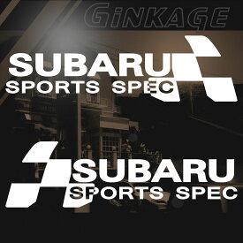 スバル SUBARU 車 ステッカー スポーツスペック 枠サイズ:8cm×26cm 左右反転セット スポーツ ドライブ 車用 ドレスアップ 外装 パーツ カー用品 かっこいい デカール ステッカー