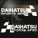 ダイハツ DAIHATSU 車 ステッカー スポーツスペック 枠サイズ:8cm×26cm 左右反転セット スポーツ ドライブ 車用 ドレスアップ 外装 …