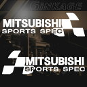ミツビシ MITSUBISHI 車 ステッカー スポーツスペック 枠サイズ:8cm×26cm 左右反転セット スポーツ ドライブ 車用 ドレスアップ 外装…
