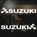 スズキ SUZUKI バイク 車 ステッカー チェッカー エンブレム 枠サイズ:3cm×15cm 左右反転セット カッティング スポーツ バイク車用 …