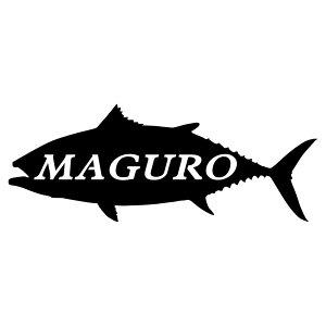 マグロ ステッカー シルエット 魚 釣り ステッカー 本マグロ アングラー サイズ:16cm×41cm 魚型 カッティング 釣り師 マグロステッカー 文字入れ 釣具 車 ステッカー 倶楽部 団体 メンバー
