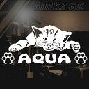 TOYOTA トヨタ アクア 車ステッカー女性に人気の 猫 ステッカー サイズ:12cm×26cmおねむの子にゃんこ 車リアガラス用注目度抜群!か…
