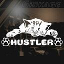 SUZUKI スズキ ハスラー 車ステッカー女性に人気の 猫 ステッカー サイズ:12cm×26cmおねむの子にゃんこ 車リアガラス用注目度抜群!…