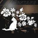 ハイビスカス プルメリア 南国の花と 猫 お洒落な ハワイアン デカール ステッカー サイズ:15cm×23cm カッティング …
