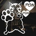 猫 車ステッカー 肉球 猫ポンポン ステッカー サイズ:16cm×16cm 白色 おしゃれでかわいい 猫キャラクター 車 ステッカー