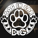 DOG IN CAR 選べる犬種 犬 ステッカー 肉球 愛犬 オーナーグッズ ステッカー パウマーク サイズ:14cm×15cm カッティ…