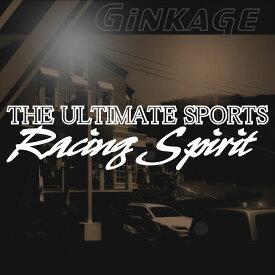 レーシング スピリッツ ステッカー 車 かっこいい サイズ:8cm×30cm カッティング アルティメット スポーツ カー バイク GT サーキット ドリフト ドレスアップ