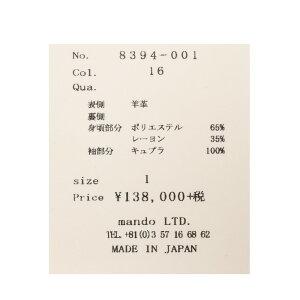 mando(マンドー)シープレザーダブルライダース8394-00114282400037