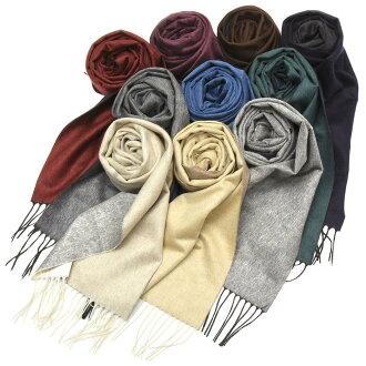 PIACENZA(皮亞琴察)絲綢羊絨雙臉圍巾82449 18392200025
